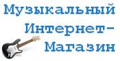 Muzmagaz.ru - Музыкальный интернет-магазин